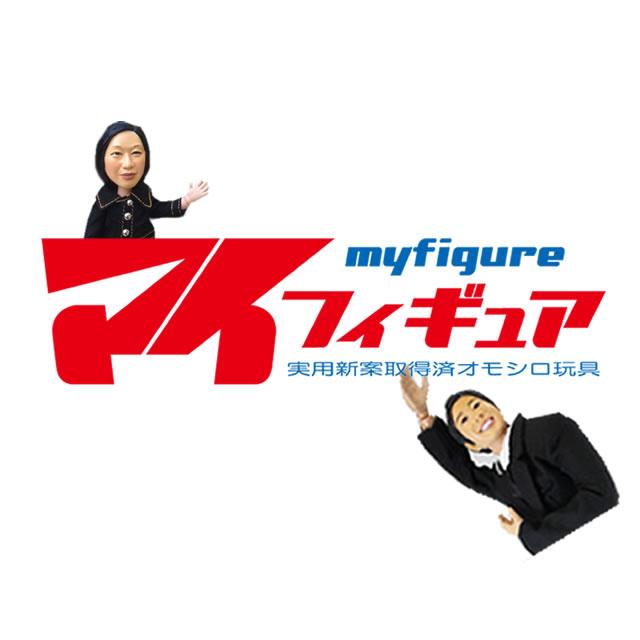 マイフィギュア「My Figure」公式ブログ
